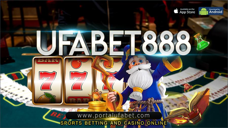 อันดับที่ 4 .UFABET888
