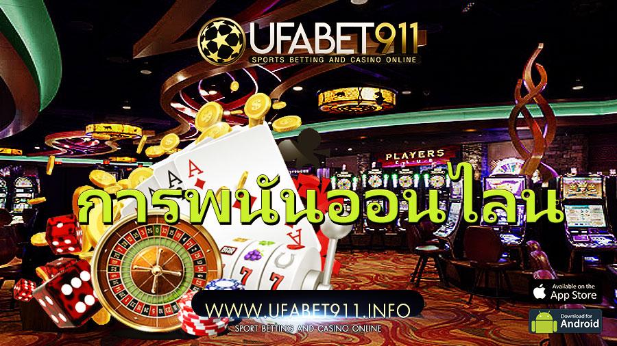 ufa1688 สมัครฟรี ไม่มีค่าสมัคร